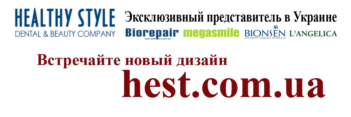hest.com.ua