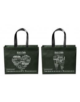 Healthy Style Брендова сумка колекція 2021 року