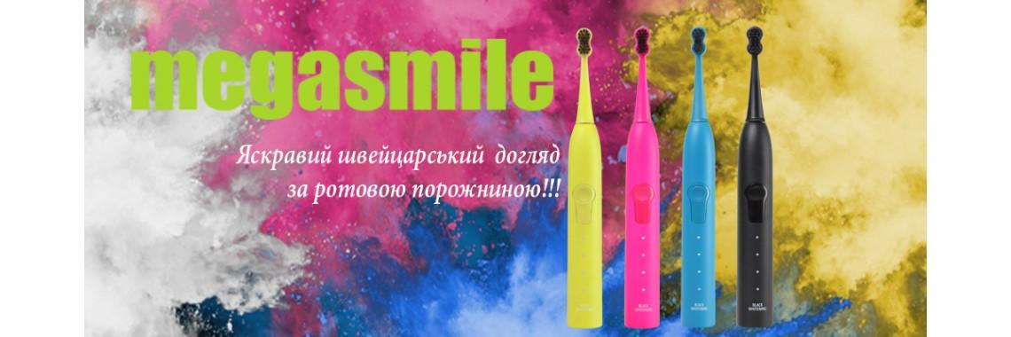 megasmile toothbrush