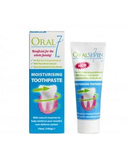 """Oral7  Зубная паста  """"Активное увлажнение и восстановление"""" 105 гр"""
