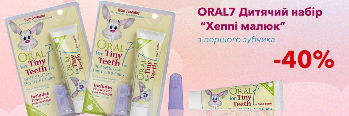 oral7 kids