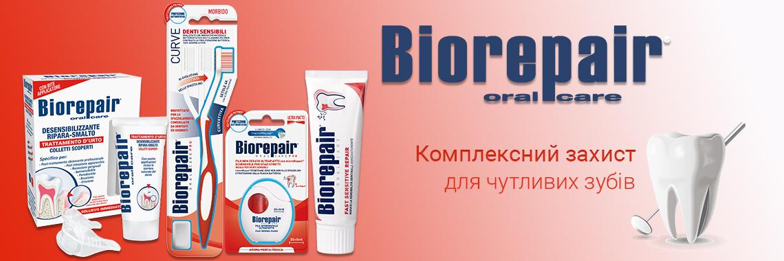 biorepia sensetive
